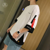 T-shirt Youth fashion White dark grey black green blue routine S M L XL 2XL 3XL 4XL 5XL XXXL XXXXL XXXXXL Toffee elbow sleeve Crew neck easy Other leisure summer 417T18838 Cotton 95% polyester 5% Large size Off shoulder sleeve Japanese Retro Summer 2020 washing Pure e-commerce (online only)