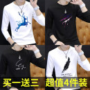 T-shirt Youth fashion routine M L XL 2XL 3XL 4XL 5XL Gurtevise / gultewise Long sleeves Crew neck Self cultivation daily autumn A15 New polyester fiber 95% polyurethane elastic fiber (spandex) 5% youth routine Autumn 2020 Geometric pattern 3D effect No iron treatment Pure e-commerce (online only)