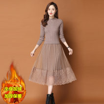 Dress Autumn of 2018 M L XL XXL XXXL Mid length dress singleton  Long sleeves commute Half high collar middle-waisted Solid color Socket routine 35-39 years old Han he Korean version Stitched button mesh lace 30% and below knitting polyester fiber Pure e-commerce (online only)