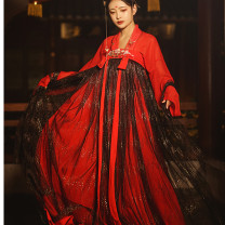 National costume / stage costume Spring of 2019 XS,S,M,L 18-25 years old