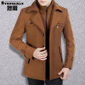 Jacket Strongjian / strong arrow Business gentleman XXL thick Polyester 41.8% wool 35% polyacrylonitrile 14% polyethylene terephthalate 6.2% others 3% Woollen cloth Winter 2016 Pure e-commerce (online only)