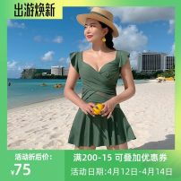one piece  Mei Xi M,L,XL blackish green Skirt one piece Steel strap breast pad nylon female Sleeveless Casual swimsuit Solid color