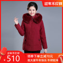 Down Jackets Winter of 2019 Famous deer in Mongolia and Hubei White duck down 90% have cash less than that is registered in the accounts Long sleeve thickening zipper Hooded commute routine Straight tube Solid color CZ8811 150g (including) - 200g (excluding) Korean version Pocket with fur collar