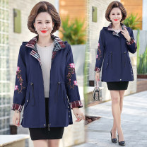 Middle aged and old women's wear Autumn 2020 Haze blue purple Navy Red deep purple leisure time Jacket / jacket easy singleton  Flower and bird pattern 40-49 years old Cardigan Hood routine routine Eper Embroidery polyester Other polyester 95% 5% 91% (inclusive) - 95% (inclusive) zipper