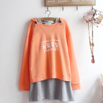 Sweater / sweater Autumn 2021 Wei Yi, skirt, Wei Yi + skirt set Average size Long sleeves routine Socket singleton  routine Hood easy Sweet routine Under 17 71% (inclusive) - 80% (inclusive) Other / other cotton printing cotton solar system