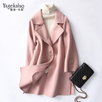 woolen coat Spring of 2018 S M L XL 2XL Red yellow camel Caramel rice camel lotus root powder deep camel purple wool 95% and above Medium length Long sleeves commute Buckle routine tailored collar Solid color Straight cylinder Korean version Jacob Carlo 25-29 years old Solid color Wool 100%
