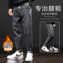 Jeans Youth fashion Kanio 28/M 29/M 30/L 31/L 32/XL 33/XL 34/2XL 36/3XL Plush and thicken Micro bomb Regular denim JD-nzk129 trousers Cotton 67.9% polyester 30.7% polyurethane elastic fiber (spandex) 1.4% autumn teenagers middle-waisted Haren pants Youthful vigor 2020 Straight foot zipper washing