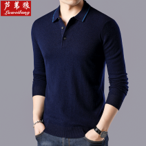 T-shirt / sweater Business gentleman 165/48 170/50 175/52 180/54 185/56 190/58 Thin money Socket Lapel Long sleeves spring and autumn easy 2019 Wool 100% business affairs Business Casual middle age routine Solid color Autumn of 2019 No iron treatment Regular wool (10 stitches, 12 stitches)