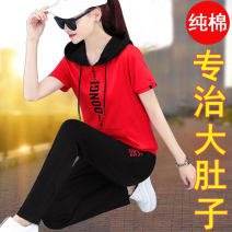 Women's large Summer 2020 White trousers black trousers red trousers M L XL 2XL 3XL 4XL T-shirt Two piece set commute easy thin Socket Short sleeve letter Korean version Hood routine Cotton Lycra Lycra Three dimensional cutting routine TMD 9968 Don Mo 25-29 years old 91% (inclusive) - 95% (inclusive)