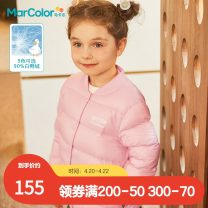 Down Jackets 80cm 90cm 100cm 110cm 120cm 130cm 140cm 90% White duck down children MARCOLOR polyester have cash less than that is registered in the accounts nothing Zipper shirt Cartoon animation Class A Polyester 100% Polyester 100% Winter 2020 Cartoon Chinese Mainland
