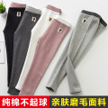 trousers Meng Meng Bai Fen Bai female The recommended height is 100-110cm for Size 110, 110-120cm for Size 120, 120-130cm for Size 130, 130-140cm for size 140, 140-150cm for size 150, 150-160cm for size 160 and 160-170cm for size 170 spring and autumn trousers college Leggings Leather belt cotton XM
