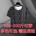 T-shirt Fashion City 217 short sleeves, 218 short sleeves, 211 short sleeves, 212 short sleeves, 214 short sleeves, 219 short sleeves, 213 short sleeves, 216 short sleeves, 215 short sleeves thin 4XL(160-180),5XL(180-200),6XL(200-220),7XL(220-240),8XL(240-260),9XL(260-280),10XL(280-300) Others easy