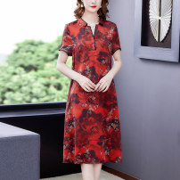 Dress Summer 2021 gules L XL 2XL 3XL 4XL Mid length dress singleton  Short sleeve commute V-neck middle-waisted Decor zipper A-line skirt routine Others 40-49 years old Type A Book Butterfly Korean version printing 71% (inclusive) - 80% (inclusive) other silk Silk 80% others 20%