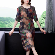 Dress Summer 2021 Decor L XL 2XL 3XL 4XL Mid length dress singleton  Short sleeve commute Crew neck middle-waisted Decor Socket A-line skirt routine Others 40-49 years old Type A Book Butterfly Korean version printing SDA26NRJ8756 71% (inclusive) - 80% (inclusive) other silk Silk 80% others 20%