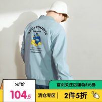 Jacket A21 Youth fashion Gray blue 165/80A/S,170/84A/M,175/88A/L,180/92A/XL,185/96A/XXL routine standard Other leisure spring R401114033 Polyester 100% Long sleeves Wear out Baseball collar tide youth routine Zipper placket Rib hem Closing sleeve other Side seam pocket