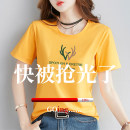 T-shirt White, yellow, red, black M,L,XL,2XL Spring 2021 Short sleeve Crew neck easy Regular routine commute cotton 96% and above Korean version originality letter Pinge Dixin printing