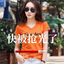 T-shirt White, black, red, gray, orange S,M,L,XL,2XL,3XL Summer 2021 Short sleeve V-neck Self cultivation Regular routine commute cotton 86% (inclusive) -95% (inclusive) Korean version letter Pinge Dixin Printed with diamond