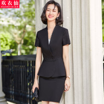 Professional dress suit S M L XL XXL 3XL 4XL Blue suit black suit blue (suit + 5068 skirt) black (suit + 5068 skirt) blue (suit + 5068 skirt) 3028 white sling black (suit + 5068 skirt) 3028 white sling Spring 2021 Short sleeve QY-2068 loose coat Suit skirt 25-35 years old Huan Yi Xian