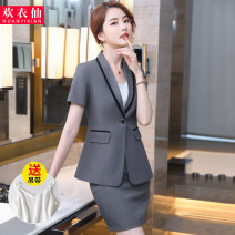 Professional dress suit S M L XL XXL 3XL 4XL 5XL Spring 2021 Short sleeve YWZ-8610 loose coat Suit skirt 25-35 years old Huan Yi Xian Polyester 97.8% polyurethane elastic fiber (spandex) 2.2% Pure e-commerce (online only)