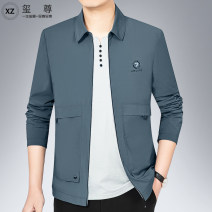 Jacket Xi Zun Fashion City D3009 light green d3009 black d3009 gray 170/M 175/L 180/XL 185/XXL 190/XXXL 195/XXXXL routine standard Other leisure spring XZD-3009 Polyester 100% Long sleeves Wear out Lapel Basic public middle age routine Zipper placket Straight hem No iron treatment Closing sleeve