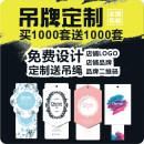 Tag Get beautiful 002 Jiangxi Chuxian Industrial Co., Ltd