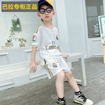 suit kebeally 110cm 120cm 130cm 140cm 150cm 160cm 170cm neutral summer motion Short sleeve + pants 2 pieces Thin money There are models in the real shooting Socket nothing other other children Learning reward Class B Polyester 100% Summer 2020
