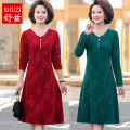 Middle aged and old women's wear Autumn 2020 Green, red, purple XL 2XL 3XL 4XL 5XL Happiness Dress easy singleton  other 40-49 years old Socket moderate Crew neck Medium length SZ-H445 Schutz  other Other 100% 96% and above Pure e-commerce (online only) Medium length