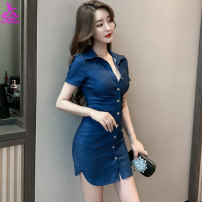 Dress Spring 2021 Light blue navy S M L XL XXL Short skirt singleton  Short sleeve commute Polo collar High waist Solid color Single breasted A-line skirt routine 25-29 years old Type A Xue Shili Button mj1010 30% and below brocade polyester fiber