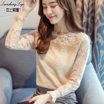 T-shirt 25-29 years old LSLYTXS9120 Polyester 100% Pure e-commerce (online sales only) polyester fiber 96% and above Long sleeve stand collar routine Regular payment Fall 2018 Self cultivation commute youth Splicing Korean version Falling in love with Leia S M L XL XXL