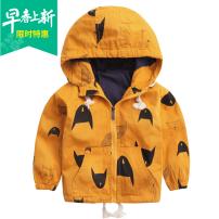 Plain coat Generation by generation male 90cm,100cm,110cm,120cm,130cm,140cm spring and autumn Korean version Zipper shirt No model No detachable cap other Cotton blended fabric V-neck DDY008
