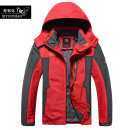 Jacket Rare birds Youth fashion Blue army green dark grey scarlet L XL 2XL 3XL 4XL 5XL 6XL 7XL 8XL thin easy Other leisure autumn Polyester 100% Long sleeves Wear out Hood Basic public Large size routine Zipper placket Cloth hem Closing sleeve Autumn 2016 Pure e-commerce (online only) polyester fiber