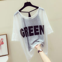 T-shirt Three beauties Average size Summer of 2019 Short sleeve Crew neck easy Regular commute other 96% and above 18-24 years old Korean version Warm and beautiful uh22 Other 100%