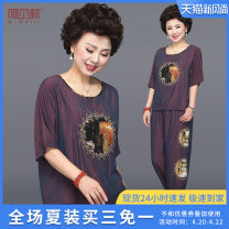 Middle aged and old women's wear Summer 2021 Dark blue dark purple 1 2 3 fashion suit easy Two piece set Texture pattern 40-49 years old Socket thin Crew neck routine routine LQ-8212 Abelie Embroidery polyester Other polyester 95% 5% 91% (inclusive) - 95% (inclusive) Pure e-commerce (online only)