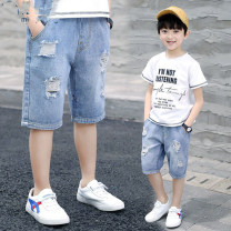 trousers Other / other male 110 suggested height 100120 suggested height 110130 suggested height 120140 suggested height 130150 suggested height 140160 suggested height 150 Cute shorts, cute shorts, patch shorts Pant Jeans See description 2, 3, 4, 5, 6, 7, 8, 9, 10, 11, 12, 13, 14 years old