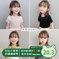 T-shirt Other / other 80cm,90cm,100cm,110cm,120cm,130cm,140cm female summer Lapel crew neck leisure time There are models in the real shooting nothing other Solid color Sweat absorption 12 months, 18 months, 2 years old, 3 years old, 4 years old, 5 years old, 6 years old