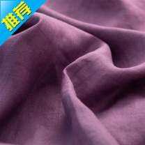 Fabric / fabric / handmade DIY fabric flax Milky white, twilight purple 0.5m Loose shear piece Solid color printing and dyeing clothing Countryside Other / other 100%