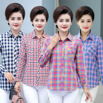 shirt Color 1, color 2, color 3, color 4, color 5, color 6, color 9, color 10, color 11, color 12, color 13, color 15, color 16, color 18, free freight insurance Spring 2020 cotton 96% and above Long sleeves commute Regular square neck Single row multi button routine lattice 40-49 years old Button