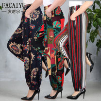 Middle aged and old women's wear Spring 2021, summer 2021, autumn 2021 XL (1.8-2.1 waist), 2XL (2.2-2.4 waist), 3XL (2.5-2.7 waist), 4XL (2.7-2.9 waist), 5XL (2.9-3.2 waist) ethnic style trousers easy Decor 40-49 years old thin New 801 Ishimanyan pocket cotton trousers