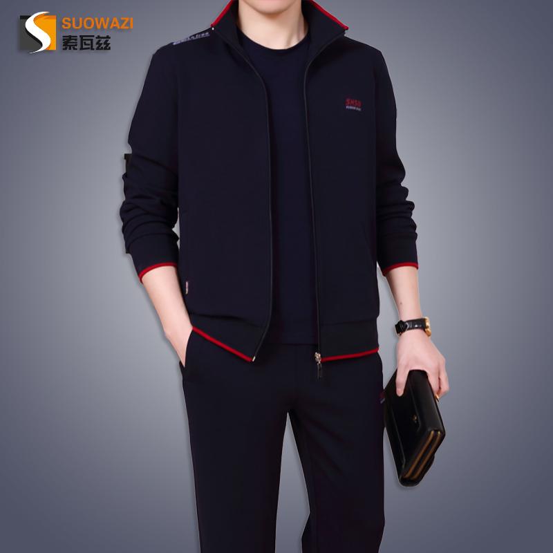 Leisure sports suit autumn Sowaz Long sleeves trousers middle age PIN8801 cotton Autumn of 2018