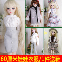 Doll / accessories 2, 3, 4, 5, 6, 7, 8, 9, 10, 11, 12, 13, 14, and over 14 years old parts Other / other China Only clothes / Canvas Shoes Over 14 years old other Life cloth other
