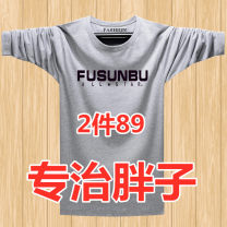 T-shirt Youth fashion routine S M L XL 2XL 3XL 4XL 5XL 6XL TERENA Long sleeves Crew neck easy daily autumn TLN7722 Cotton 96% polyester 4% Large size routine tide Knitted fabric Spring 2017 Solid color printing cotton Geometric pattern No iron treatment Pure e-commerce (online only) More than 95%