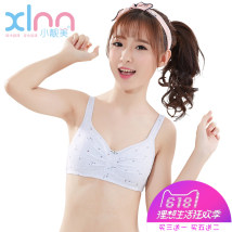 Bras Ivory champagne light grey 34/7536/8038/85 Fixed shoulder strap Rear three row buckle Wireless  3/4 Vest style Xiaolianmei Developmental students (7-18 years old) Stereotype Thin cotton cup No insert Solid color Sweet 058 cotton More than 95% Xiaolianmei / xiaoliangmei 058 Spring 2017