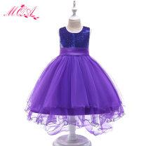 Children's dress L9018 purple, l9018 pink, l9018 champagne, l9018 white female 3/90cm,4/100cm,6/110cm,8/120cm,10/130cm,12/140cm MQA full dress L9018 Class B polyester fiber 8 years old