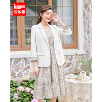 Fashion suit Spring 2021 S M L XL White blue flower, coffee apricot flower, card apricot flower, blue apricot flower 18-25 years old IEF / aiyifu 2312N-B815-X7- Polyester 95% polyurethane elastic fiber (spandex) 5% Same model in shopping mall (sold online and offline)