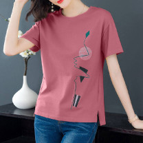 T-shirt 028 yellow, 028 white, 028 red, 028 rose red, 028 black M,L,XL,2XL,3XL,4XL Summer 2020 Short sleeve Crew neck easy Regular routine commute other 30% and below 25-29 years old Korean version other Splicing Printing, splicing
