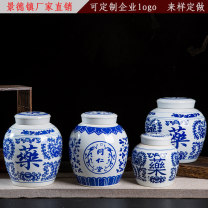Sealed tank 1 ceramics Chinese style Ink style Subject to the material object commercial Subject to the material object