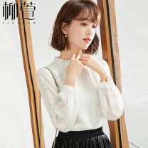 Lace / Chiffon Spring 2021 white S M L XL 2XL Long sleeves commute Socket singleton  Straight cylinder Regular stand collar Solid color shirt sleeve 25-29 years old Liu Xuan LXCXY647 Three dimensional decorative flocking wave button 3D resin fixed lace Korean version 96% and above Other 100%