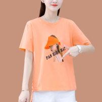 Women's large Summer 2021 Orange pink white M L XL 2XL T-shirt singleton  commute Straight cylinder Socket Short sleeve Korean version Crew neck routine routine 1166TX35 Meizhinu 18-24 years old 91% (inclusive) - 95% (inclusive) Cotton 93.7% polyurethane elastic fiber (spandex) 6.3%