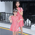 Parent child fashion Red stripe Women's dress female Other / other 110 (90-115cm), 120 (115-125cm), 130 (125-135cm), 140 (135-145cm), 150 (145-155cm), mom s (80-95kg), mom m (95-105kg), mom L (105-115kg), mom XL (116-130kg), mom XXL (130-145kg) A08 summer leisure time stripe skirt Class B