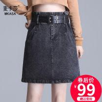 skirt Spring 2021 M/27 L/28 XL/29 XXL/30 XXXL/31 4XL/32 Black (for belt) blue (for belt) Short skirt fresh High waist skirt Solid color M14-5556 Mccartha Pleated pocket belt